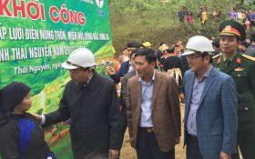 77 tỷ đồng đầu tư cải tạo, nâng cấp lưới điện vùng sâu, vùng xa tỉnh Thái Nguyên